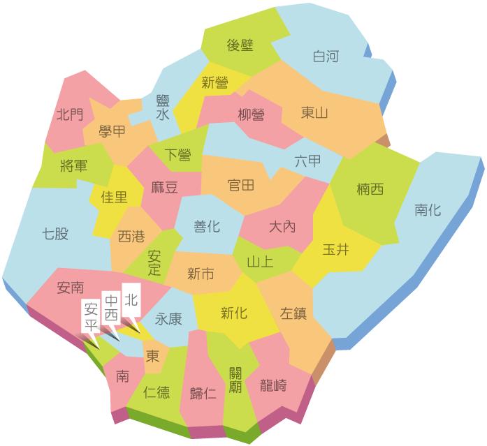 臺南市行政區地圖